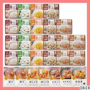 【新品/送料無料】 アイリスオーヤマ スプーン付き 28食セット 10種 アルファ米 7日分 製造から 5年保存 非常食 160