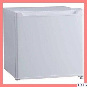 【新品/送料無料】 アイリスプラザ PRC-B051D-W ホワイト 幅47cm 右開き 小型 1ドア 46L 冷蔵庫 10