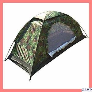 【新品/送料無料】 テント アウトドア用品 緊急 防災 小型テント ソロテント キャンプテント 迷彩柄 コンパクト 一人用 21