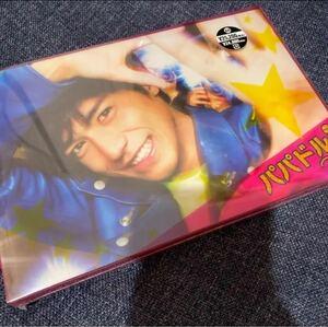 新品未開封 パパドル! Blu-ray BOX〈6枚組〉