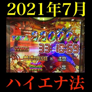 * average earnings 27 ten thousand jpy!* evening on and after little amount. capital . pachinko pcs .sak. is Iena! Pro . used hand law . that way we convey!/. industry,. small ....