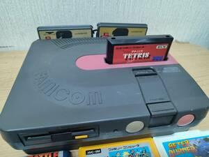 ツインファミコン 本体 カセット付き