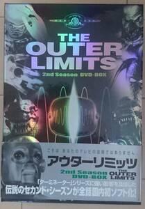 アウターリミッツ 完全版 2nd season dvd-box(6枚組)