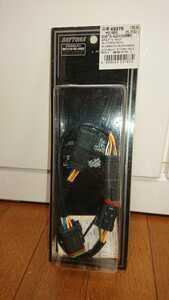 ハーレー用 ロングハーネス 未使用品 スポーツスター ソフテイル XL1200 XL883