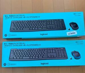 ロジクール ワイヤレスキーボード MK270とMK275