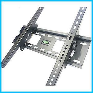 ★大特価★26-55インチ型 モニター 金具 LED 壁掛け KK-109 LCD テレビ 液晶テレビ対応 F-BOX 上下角度調節