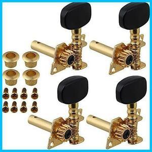 ★大特価★Yibuy Gold-plated MM-18 2R2Lチューニングペグマシーン ヘッドチューナーForウクレレ4弦ギター