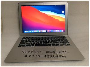 Apple 13 インチ MacBook Air/i7高速CPU/8GBメモリ/macOS Big Sur/SSDなし/電池なし/ACアダプターなし/軽量高級/A1466/完動品6B