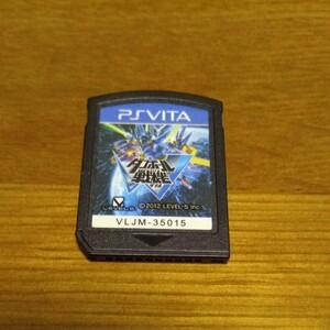 PS Vita ダンボール戦機W プレイステーション PlayStation VITA 段ボール 戦記 ダブル 即決 動作確認済