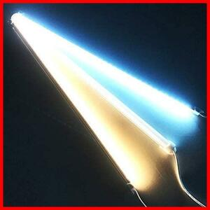 Momiji 蛍光灯 棚下ライト 高輝度 直管形 ライトバー 電球色 昼白色 昼光色 三段階調色 無段階調光 取付簡単 目に優しい 省エネ 防災