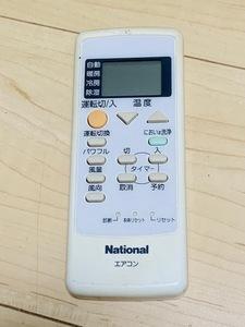 s64.送料無料 National ナショナルエアコンリモコン A75C2668 即決1
