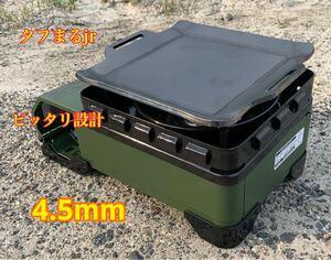 ヘラ付き 4.5mm イワタニ カセットコンロ タフまるjr 鉄板