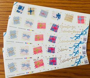 切手シート4シート