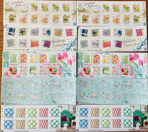 切手シート10シート