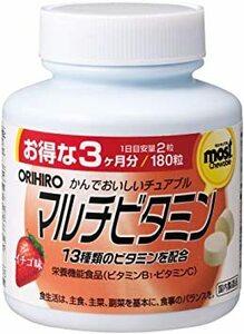 オリヒロ チュアブルビタミン マルチビタミン