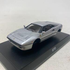 1/64 京商 サンクス フェラーリ 7 GTO 銀 シルバー