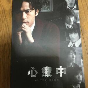 心療中-in the Room- DVD-BOX 豪華版〈7枚組〉