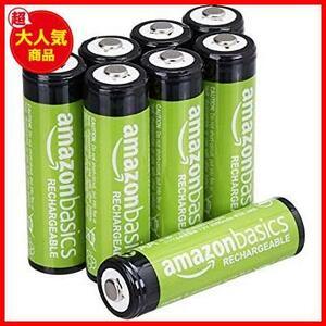 【売切大特価!】 充電式ニッケル水素電池 充電池 L412 単3形8個セット Amazonベーシック (最小容量1900mAh、約1000回使用可能)