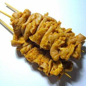 限定価格国産 豚味噌ホルモン串セット 焼き鳥 焼肉 バーベキュー におすすめ (50本)H4LQ