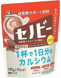 180g 森永製菓 セノビー 180g [栄養機能食品] 1杯で1日分のカルシウム