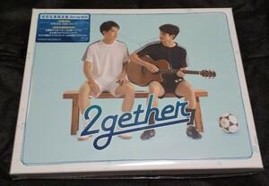 ★『2gether 初回生産限定版 Blu-ray BOX 』正規品 新品未開封