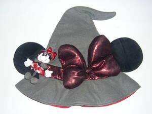 東京ディズニーリゾート限定 ハロウィン ミニー 魔女の帽子 ファンキャップ 中古品 ミニーマウス ぬいぐるみマスコット付き 被り物 TDR