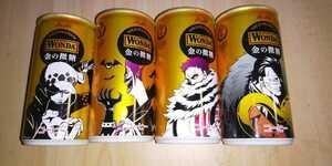 ワンダ 金の微糖 コーヒー ワンピース缶 4缶