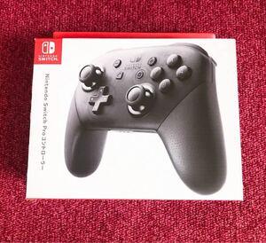 Nintendo Switch Pro コントローラー プロコン 純正