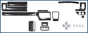 ハイエース レジアスエース 200系 4型 5型 6型 ワイドボディ 車ダークプライム専用 S-GL インテリアパネル 13P