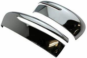 日産 リーフ ZE1 系 クローム メッキ ドア ミラー カバー