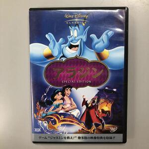 アラジン スペシャル・エディション('92米) DVD〈2枚組〉羽賀研二 廃盤