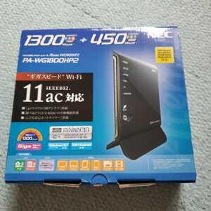 NEC Wi-Fi(無線LAN)ホームルータ Aterm WG1800HP2 ac n a 5GHz 1300Mbps 中古動作品 PA-WG1800HP2 送料無料