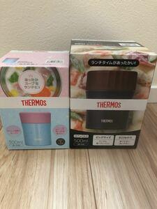 サーモス スープジャー 真空断熱 THERMOS 500ml 300ml 魔法瓶