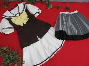 (6H8349)COSPATIO シャッフル! Sサイズ 3点セット トップス/スカート コスプレ ハロウィン バーベナ学園 女子制服 アニメ