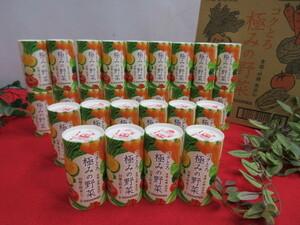 【H8397・8】世田谷自然食品 コクとろ 極みの野菜 125ml×28本まとめて 野菜ジュース