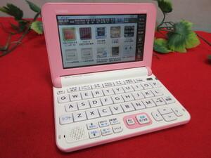 H8394 CASIO カシオ 電子辞書 エクスワード XD-Y4800