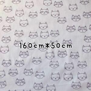 生地 ハギレ カットクロス 猫柄 ハンドメイド