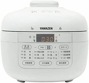マイコン電気圧力鍋 YPCB-M220w レシピブック付き