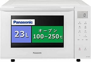 パナソニック オーブンレンジ 23L コンパクト ホワイト NE-FS300-W