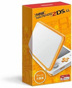Newニンテンドー2DS LL 【ホワイト×オレンジ】