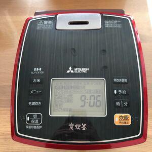 三菱 IH ジャー炊飯器 NJ-VX106-R