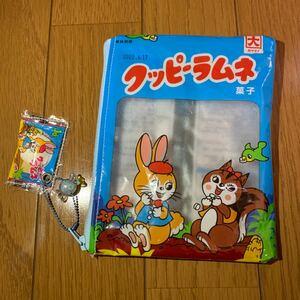 お菓子袋 リメイク ハンドメイド
