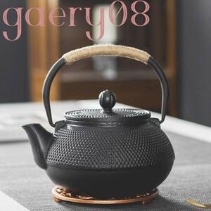 鉄瓶 IH対応 600ml やかん 急須 窯焼き 茶こし 付き 鉄分補給 茶道具 お茶 茶漉し コーヒー 紅茶