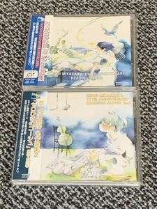 CD・朗読 宮沢賢治名作選集1・2(CV:石田彰、森川智之、小野大輔)