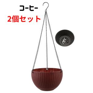 観葉植物 ポット プランター 吊り下げ 室内 植木鉢 籐編み コーヒー2個セット