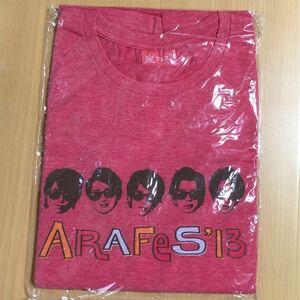 嵐 アラフェス 2013 Tシャツ