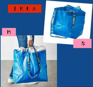 イケア フラクタ IKEA トートバッグ エコバック ブルーバッグ MとS 2枚