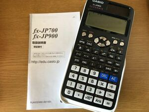 関数電卓 fx-jp900