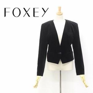 ◆FOXEY BOUTIQUE/フォクシー ブティック ベロア ベルベット デザインボタン ノーカラー ジャケット ブラック 40