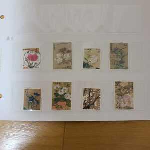★〈使用済切手〉四季の花 8種完 1993年~1994年(平成5年~平成6年)満月印含む 日本切手 JAPAN 使用済 切手 使用済み切手 R310